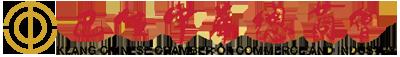 KCCCI logo